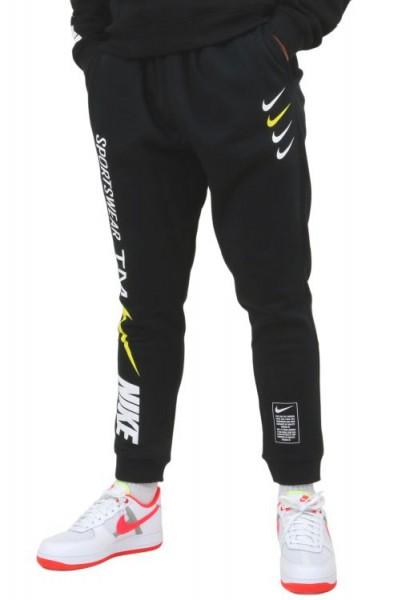 Nike Sportswear Club Jogpants